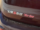 宝骏560 2017款  1.5T DCT 旗舰型 7座_高清图31