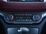 2018款 Coupe 红标 1.5T 自动两驱超豪型-第15张图