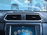 2018款 Coupe 蓝标 1.5T 自动两驱豪华型-第14张图