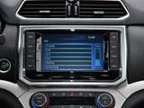 2017款 Coupe 蓝标 2.0T 自动两驱都市型-第15张图