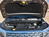 欧尚X70A发动机