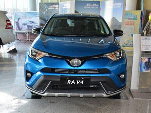 RAV4荣放热销中 限时促销价格直降2.2万
