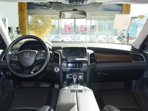 本田冠道近期优惠高达0.8万 现车充足