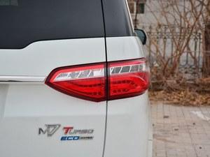 纳智捷大7 MPV优惠高达2万 欢迎垂询