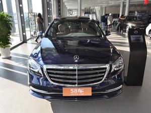 奔驰S级购车报价平价销售 售价93.8万起