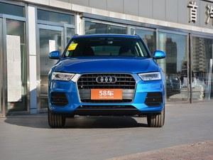 奥迪Q3最高优惠5.5万 温州地区现车充足