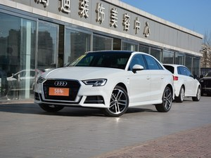 上海御和汽车-18款奥迪A3售15.58万起