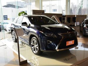 雷克萨斯RX长沙多少钱 售价41.8万元起