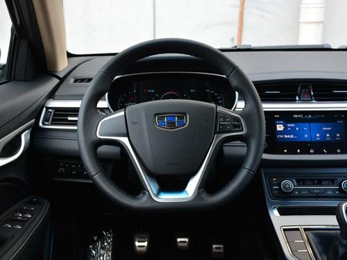 吉利汽车远景S1中控方向盘