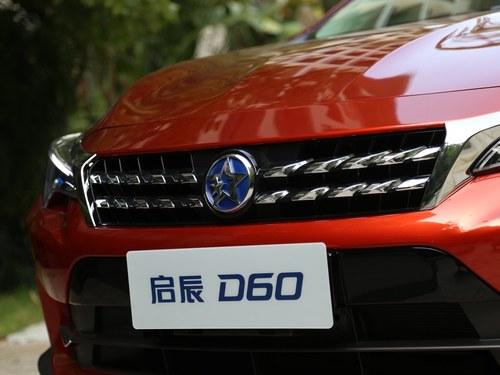 东风启辰启辰D60其它与改装