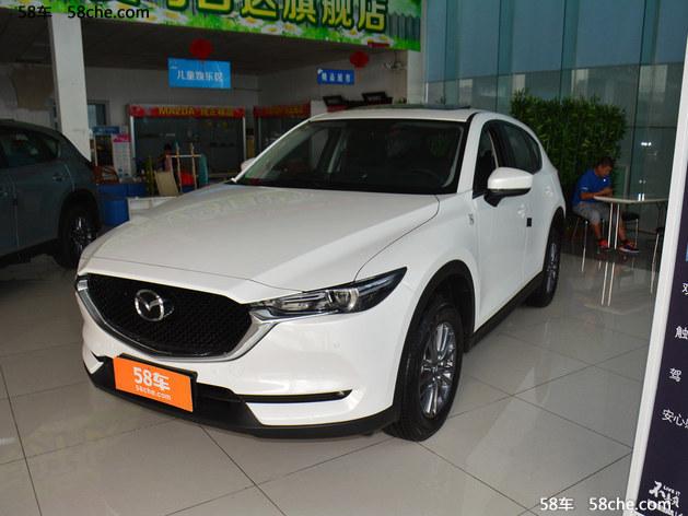 马自达CX-5价格是多少  目前优惠0.40万
