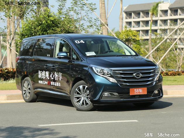 传祺GM8北京最新报价 现售价17.68万起
