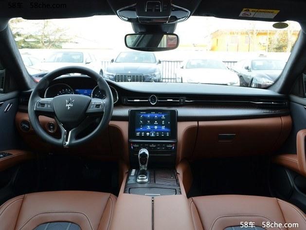 玛莎拉蒂总裁裸车价格 现车优惠13万元