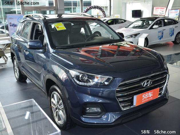 全新ix35售价11.99万起 北京最新报价