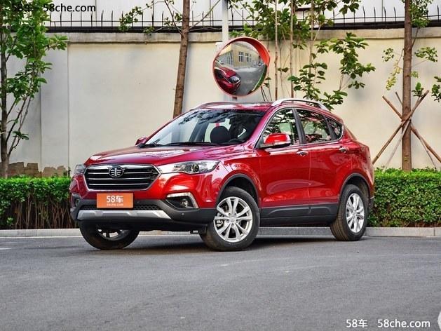 奔腾X80促销优惠1.5万 广州现车充足