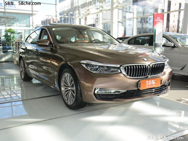 美学力作 创新BMW 6系GT中国盛大上市