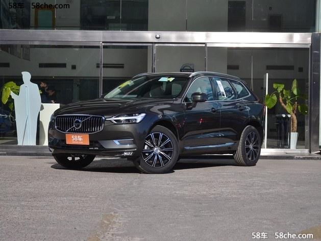 沃尔沃XC60沈阳新车行情 售价35.89万起