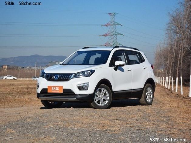长安CS15EV北京报价优惠3万 现车充足