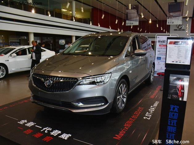 别克GL6购车多少钱 上海售价14.49万起