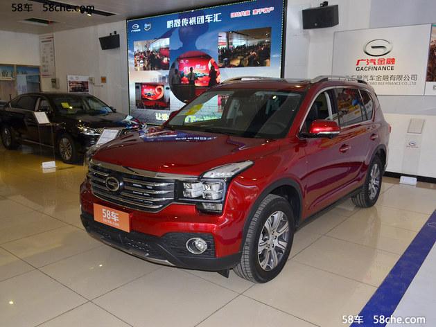 传祺GS7最新报价 14.98万起售 现车充足