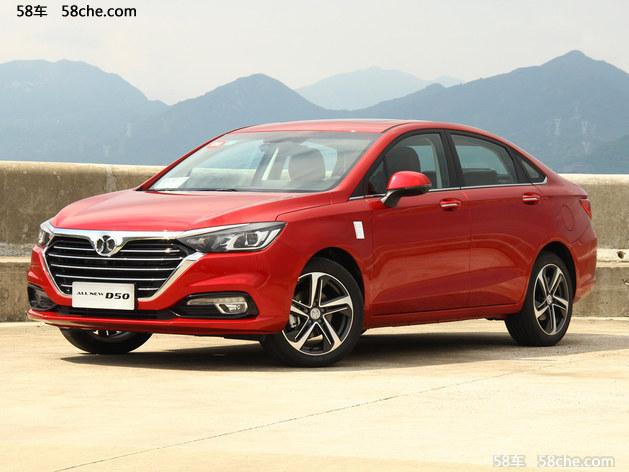 绅宝D50售价6.79万元 上海现车热销中