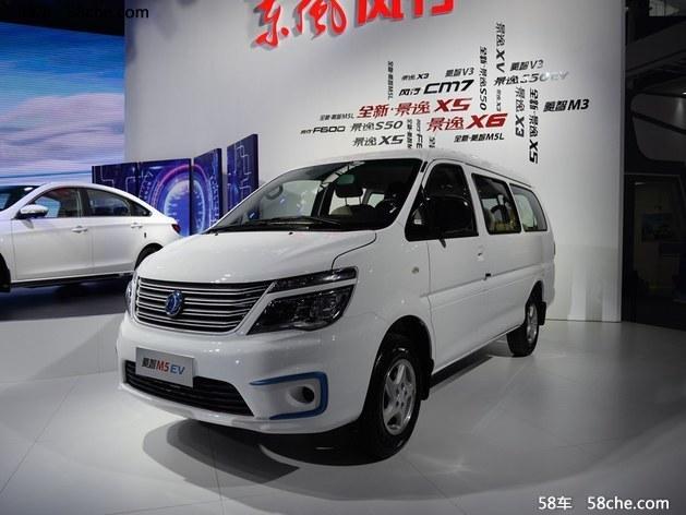 东风风行菱智M5 EV多少钱 直降3.6万元