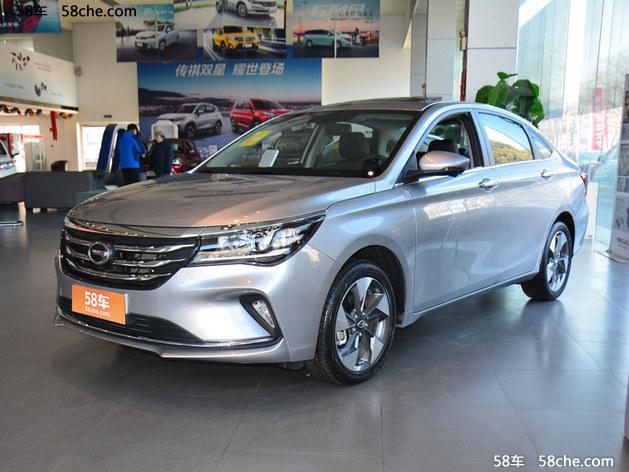 广汽传祺GA4 价格稳定 7.38万元起售