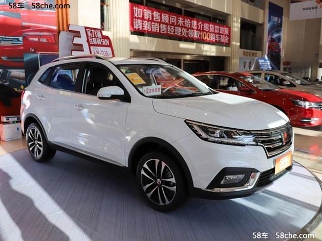 苏州上汽荣威RX3价格稳定 8.98万元起