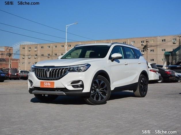 中华V6北京最新报价 目前售8.79万元起