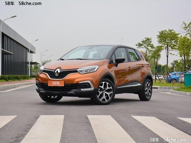 雷诺卡缤天津4月报价 售价13.18万元起