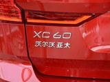 沃尔沃XC60 2018款  T5 四驱智雅豪华版_高清图17