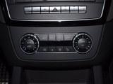 2017款 AMG AMG GLE 43 4MATIC 轿跑SUV-第15张图
