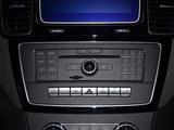 2017款 AMG AMG GLE 43 4MATIC 轿跑SUV-第14张图