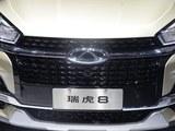 瑞虎8 2018款  1.5T 自动旗舰型 5座_高清图1