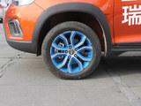瑞虎3xe车轮