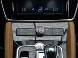 2018款 秦EV450 智联锋尚型-第16张图