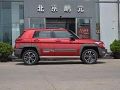 北京汽车BJ20 1.5T CVT尊贵型
