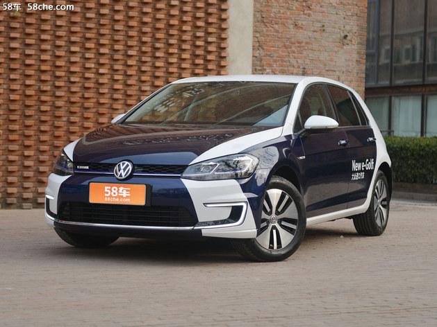 关税下调 Golf新能源汽车24.07万元起!