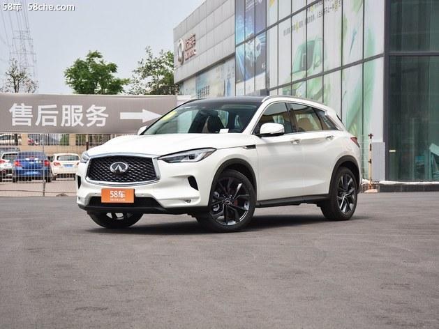 12月英菲尼迪QX50天津报价 优惠高达4万