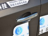2019款 2.5 S/C HEV XE 四驱混动智联尊尚版-第9张图