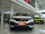 本田XR-V 2019款  220 TURBO CVT豪华版 国V_高清图10