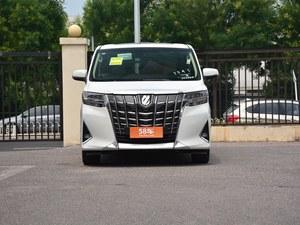 埃尔法热销中  现车优惠高达22.00万元