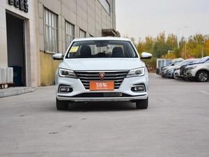 荣威i5天津最新行情 优惠高达1.5万元
