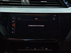 奥迪e-tron售价69.28万起 欢迎试乘试驾