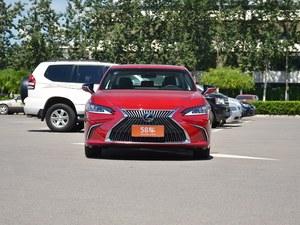 雷克萨斯ES 现车报价 价格27.9万起售