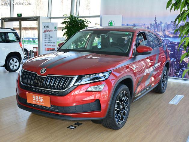 柯迪亚克GT火热促销中 ,上海优惠1.5万