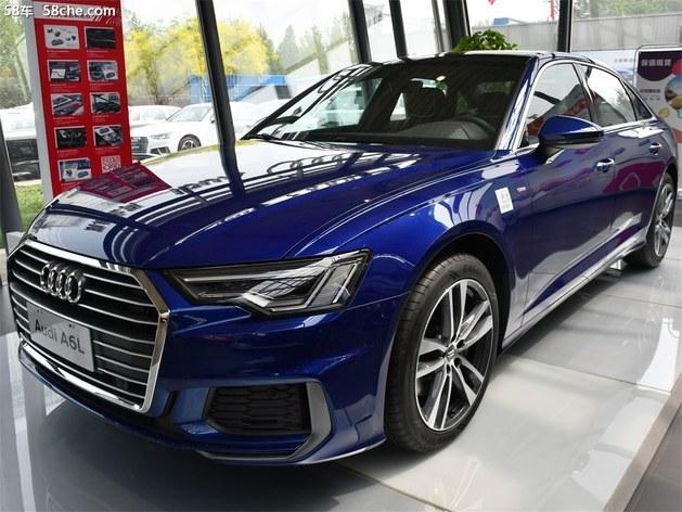 奥迪A6L 目前价格  购车降价6.48万元