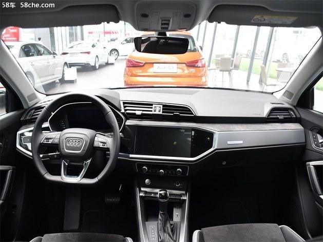 一汽-群众奥迪Q3入门版车型能不能买?