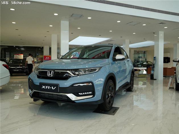衡阳东风本田XR-V价格 1月优惠1.4万元