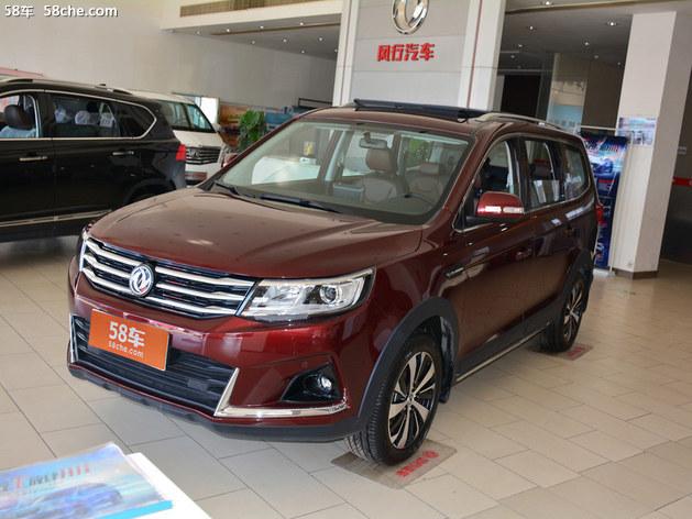 东风风行景逸x6天津报价 价格直降1万元